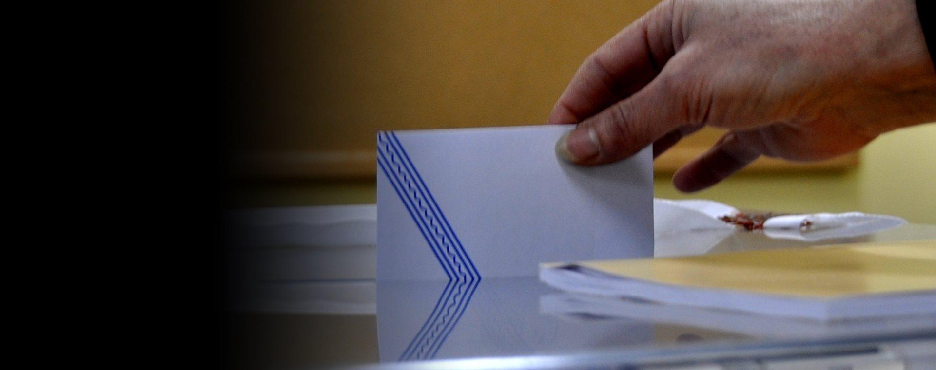 ballot0