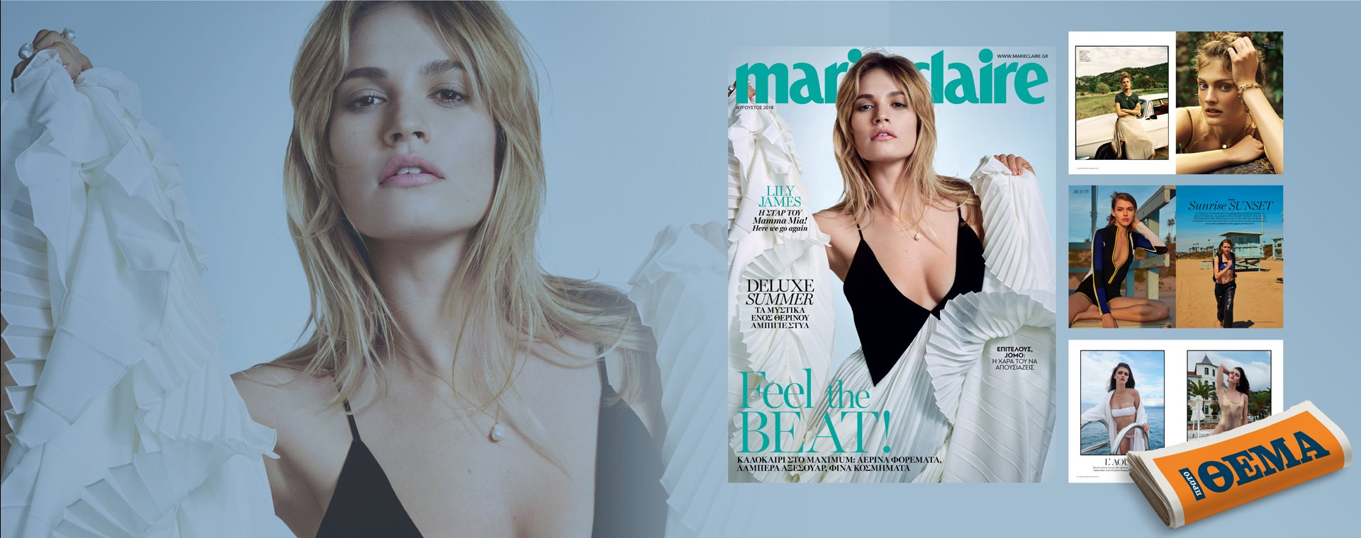 marie-claire_main01