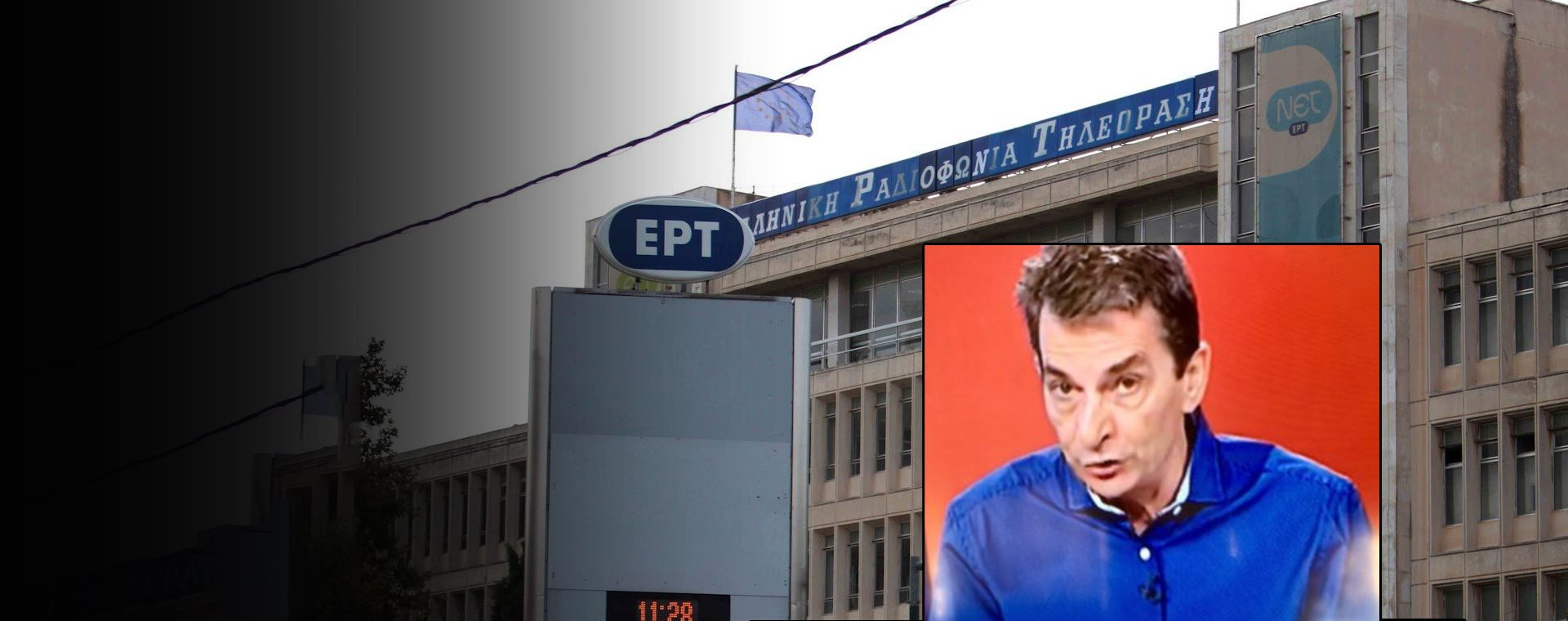 Πρώτο Θέμα - ειδήσεις από την Ελλάδα και όλο τον κόσμο - Έκτακτη επικαιρότητα