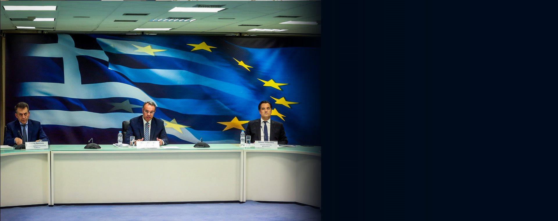 Πρώτο Θέμα - ειδήσεις από την Ελλάδα και όλο τον κόσμο