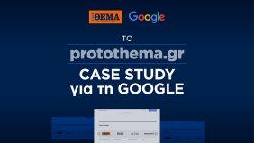 case-study_main03