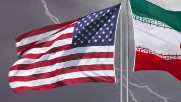 Ιρανική ιστοσελίδα γνωριμιών Ιράν