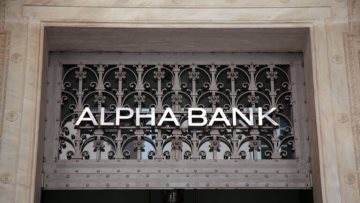 alphabank-768x512