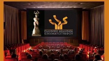 akadimia_cinema