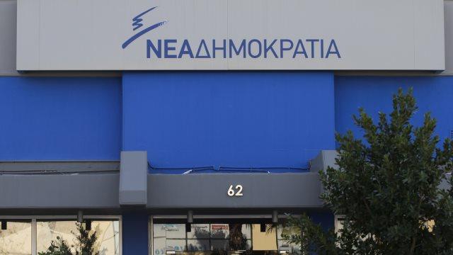 ΝΔ για φρεγάτες: Τι άλλαξε από το 2013 όταν ο κ.Τσίπρας κατήγγειλλε ανάλογη δική μας πρόταση;