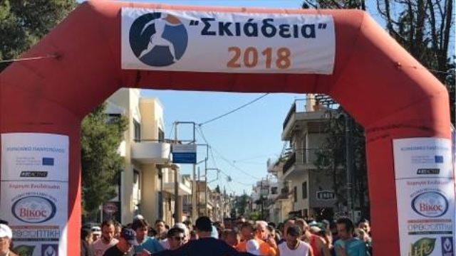 Σκιάδεια 2018: Η απόλυτη γιορτή του Δήμου Παιανίας-Γλυκών Νερών