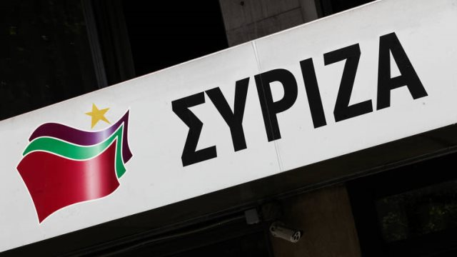 ΣΥΡΙΖΑ: Οι νέες αποκαλύψεις σχετικά με τα ρουσφέτια της ΝΔ στον ΟΑΣΘ την εκθέτουν ανεπανόρθωτα