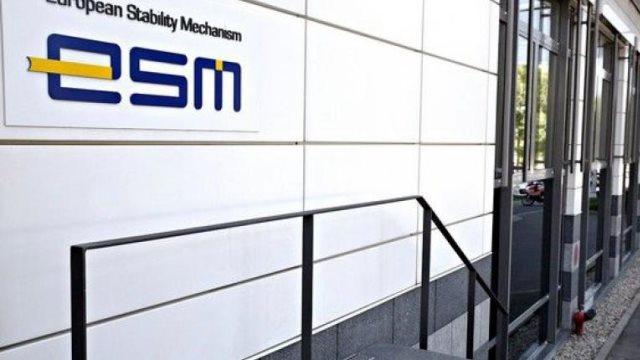 ESM: Χαμηλά επιτόκια και τα επόμενα χρόνια για την Ελλάδα