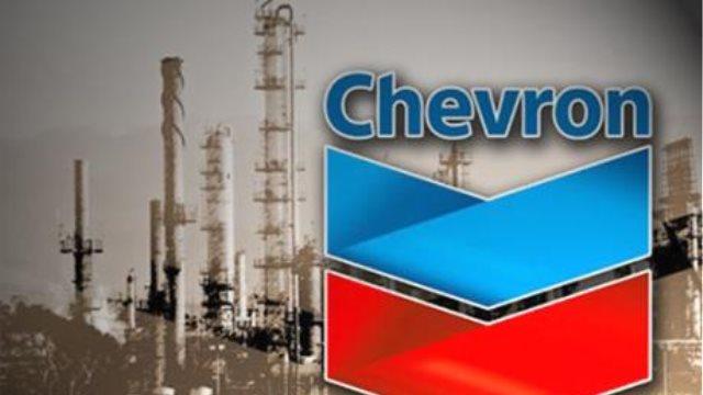 Η Chevron φυγαδεύει τα στελέχη της από τη Βενεζουέλα μετά από κατηγορίες προδοσίας