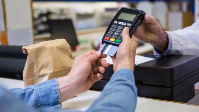 Την Πέμπτη η λοταρία για τις ηλεκτρονικές συναλλαγές του Μαρτίου