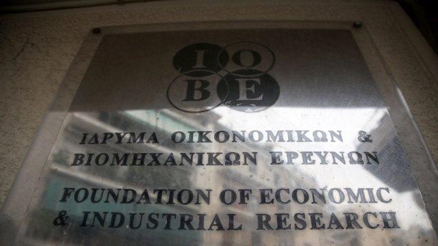 Το ΙΟΒΕ υπέρ της προληπτικής πιστωτικής γραμμής