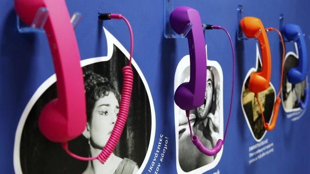 Η εμπειρία της επικοινωνίας στο Μουσείο Τηλεπικοινωνιών Ομίλου ΟΤΕ