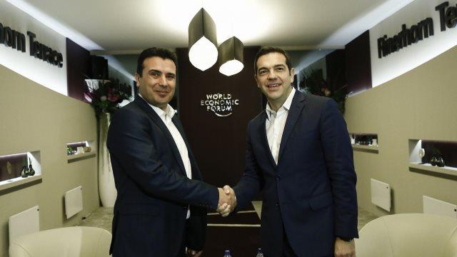 Σόφια: «Μεγάλες προσδοκίες» από Τσίπρα εν όψει της συνάντησης με Ζάεφ