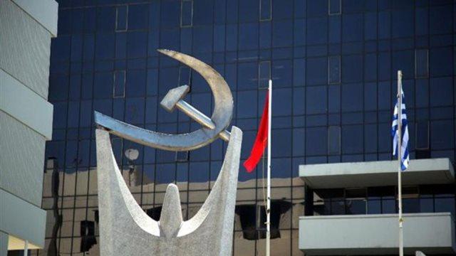 ΚΚΕ για Τσίπρα - Ζάεφ: Μοναδικός στόχος τους η ένταξη της ΠΓΔΜ στο ΝΑΤΟ