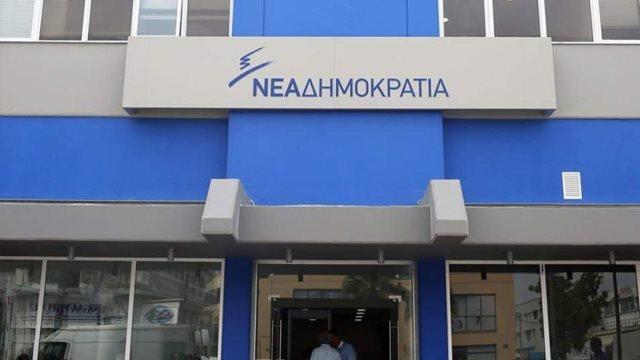 ΝΔ σε Άγκυρα: Οι προκλήσεις δεν πτοούν την Ελλάδα