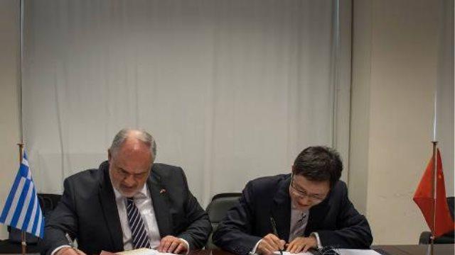 Συνεργασία Ελλάδας -Κίνας στην επιστήμη και την τεχνολογία