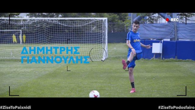 Οι διεθνείς του Ατρόμητου στον ΟΠΑΠ: «Θα μπούμε στους ομίλους του Europa League»