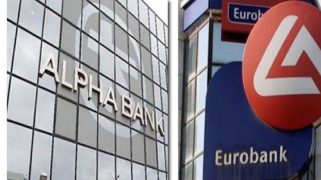 Moοdy's: Αναβάθμισε Alpha Bank και Eurobank