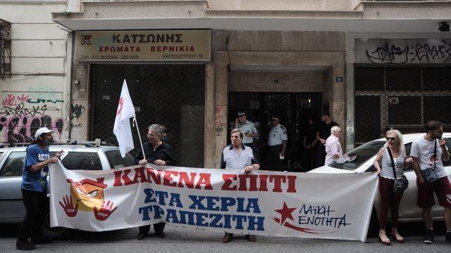 Πλειστηριασμοί: Ένταση έξω από συμβολαιογραφείο στο κέντρο της Αθήνας