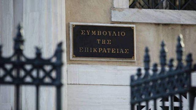 Το ΣτΕ δικαίωσε τους τραπεζοϋπαλλήλους για τα θεμελιωμένα ασφαλιστικά δικαιώματα