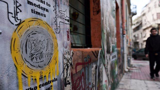 «Χαριστική βολή» σε συντάξεις, ΕΚΑΣ και αφορολόγητο αποκαλύπτει το επικαιροποιημένο Μνημόνιο