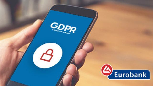 Eurobank - Σημαντική ενημέρωση των πελατών μας