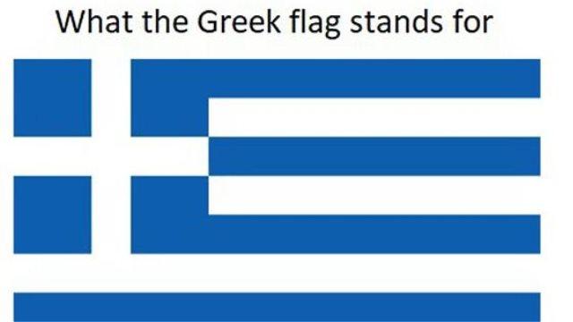 Το «αληθινό» νόημα των χρωμάτων κάθε σημαίας με βάση τα... εθνικά στερεότυπα.