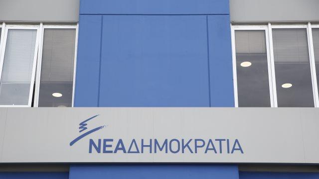 ΝΔ: Ο Τσίπρας προφανώς θεωρεί νίκη το «Μακεδονία του Ίλιντεν» που συζητά με τον Ζάεφ