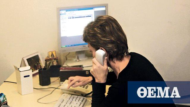 δωρεάν γραμμή συνομιλίας ραντεβού τηλέφωνα Δεν βγαίνω αρκετά