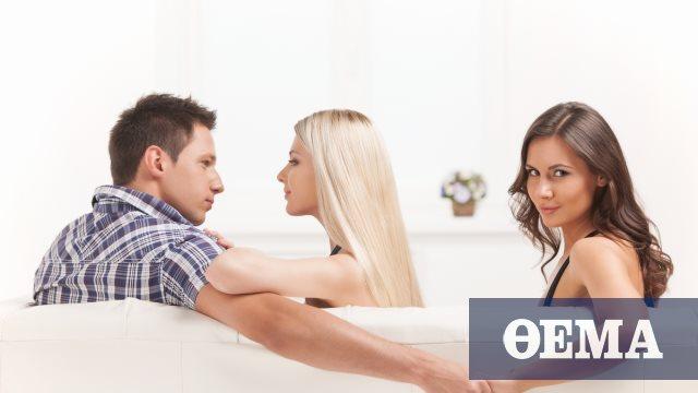Dating γυναίκα ενώ είναι χωρισμένη