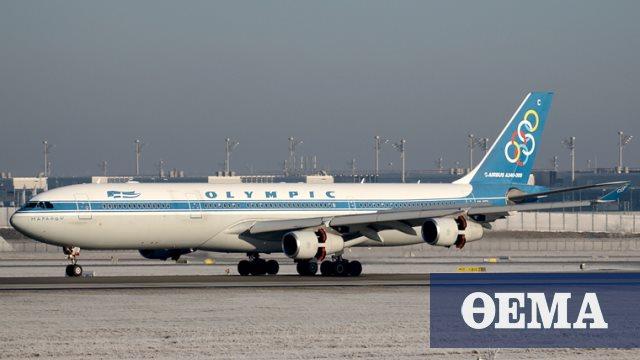 Πουλήθηκαν δύο Airbus από το ΤΑΙΠΕΔ για 4,2 εκατ. ευρώ