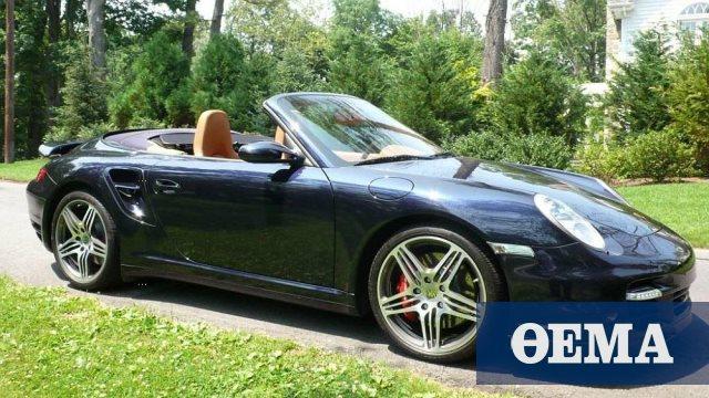 Bwin Porsche