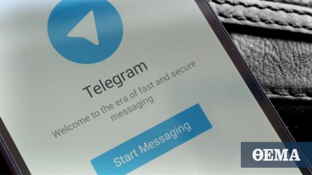 Το κρασάρισμα του Facebook ωφέλησε το Telegram: Πάνω από 70 εκατ. νέοι χρήστες τις ώρες της κρίσης