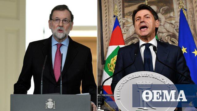 Ιταλία: Τον Τζουζέπε Κόντε προτείνουν για πρωθυπουργό