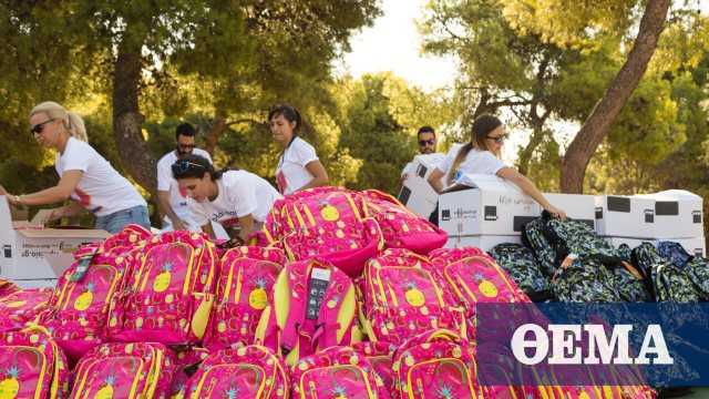 1daf0a289d Το ΠΛΑΙΣΙΟ μοίρασε πάνω από 7.000 σχολικές τσάντες σε 54 σχολεία της Ελλάδας