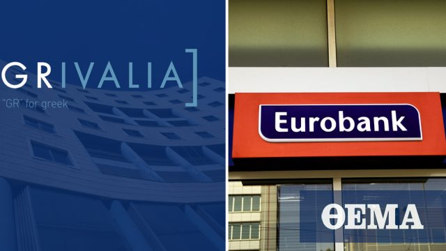 What Does The Eurobank Merger Agreement Mean Tech2