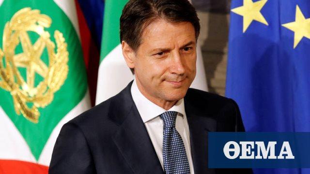 Κόντε: Η Ιταλία δεν θα πάρει μέρος στη διάσκεψη του ΟΗΕ