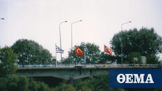 Μεταναστευτικό: Συγκέντρωση κατοίκων από όλη τη Θράκη στις Καστανιές το μεσημέρι
