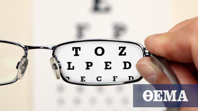 a80a3c7e50 Οι αλλαγές στη χορήγηση των γυαλιών οράσεως από τον ΕΟΠΥΥ