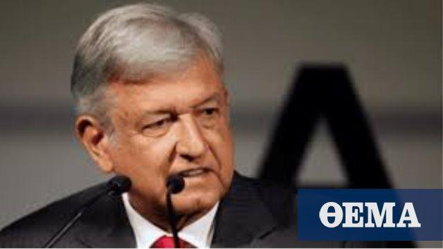 «Μας κατασκοπεύουν» λέει ο πρόεδρος του Μεξικού - Κάμερα