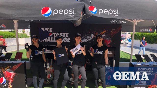 50.000 Έλληνες καταναλωτές Cola «ψήφισαν», Το 59% επέλεξε Pepsi MAX