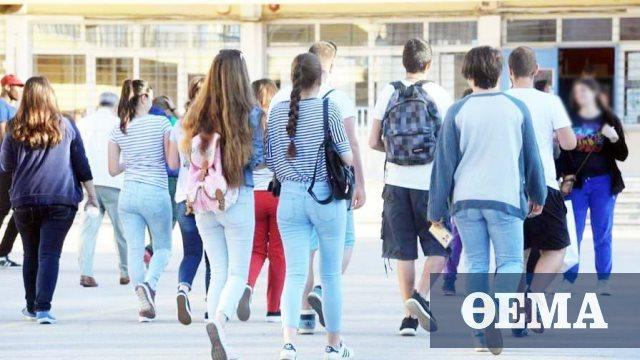 Δεν θα μετρούν με υπεύθυνη δήλωση οι απουσίες των μαθητών ως τη λήξη των μαθημάτων