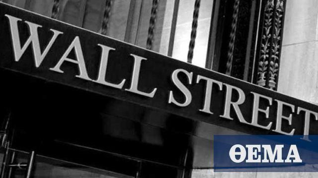 Wall Street: Υποχώρησε 390 μονάδες ο Dow Jones