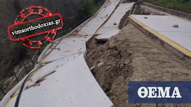 Κακοκαιρία: Μεγάλες ζημιές στο οδικό δίκτυο του Αγίου Όρους από τις νεροποντές