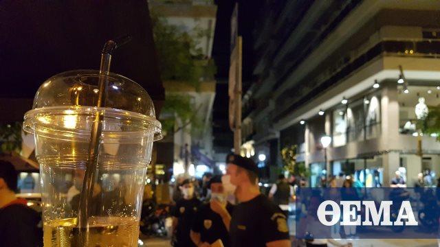 Θεσσαλονίκη: Συνωστισμός και πάλι για ένα ποτό – Νέα παρέμβαση της αστυνομίας