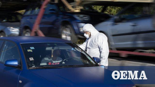 «Τέλος της επιδημίας» του κορωνοϊού ανακήρυξε η Σλοβενία