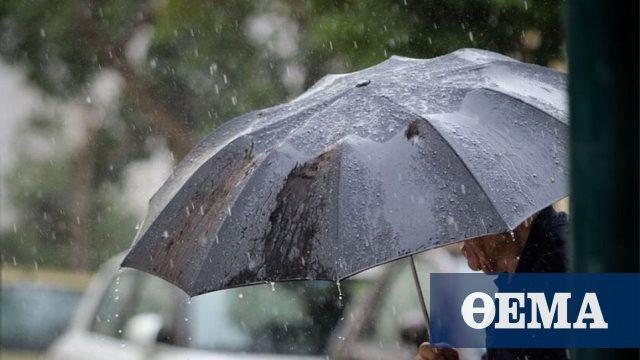 Ο καιρός αύριο: Ισχυρές καταιγίδες και πτώση της θερμοκρασίας έως 10 βαθμοί