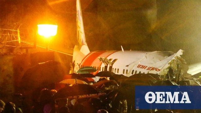 Ινδία: Συνετρίβη αεροπλάνο με 191 επιβάτες