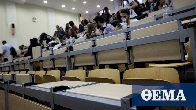 «Εμφύλιος» στα πανεπιστήμια για την επιστροφή των φοιτητών