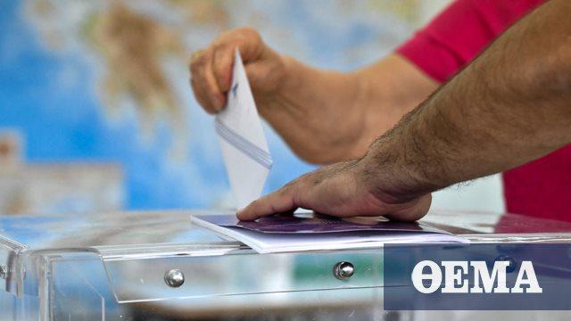 Στο 17,5% – 18% το προβάδισμα της ΝΔ σε δύο νέες δημοσκοπήσεις